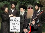 The Musical Talmud: Don't Stop Believing