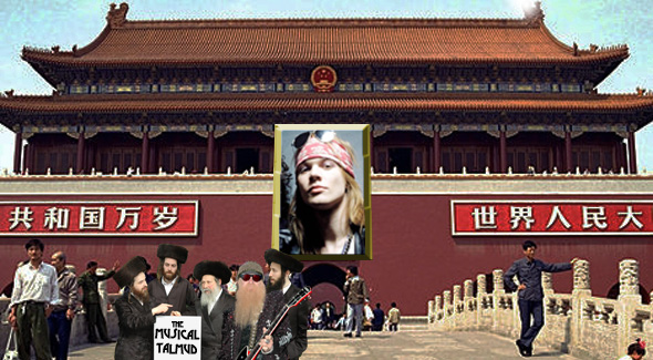 The Musical Talmud: Chinese Democracy