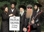 The Musical Talmud: I Gotta Feeling