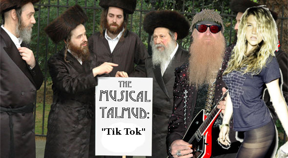 The Musical Talmud: Tik Tok (by Ke$ha)