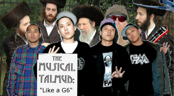 The Musical Talmud: Like a G6