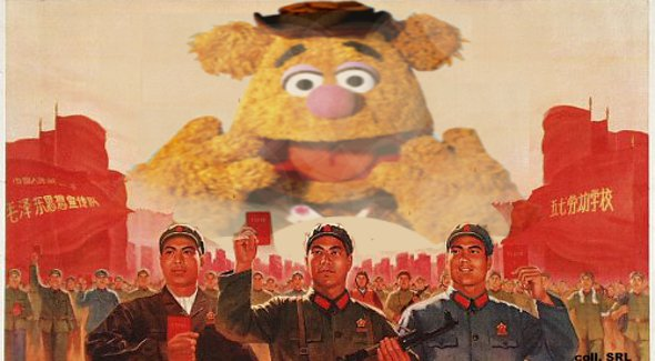 A Muppet of a Marxist, or a Very Marxist Muppet?