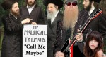 "The Musical Talmud - ""Call Me Maybe"" by Carly Rae Jepsen"